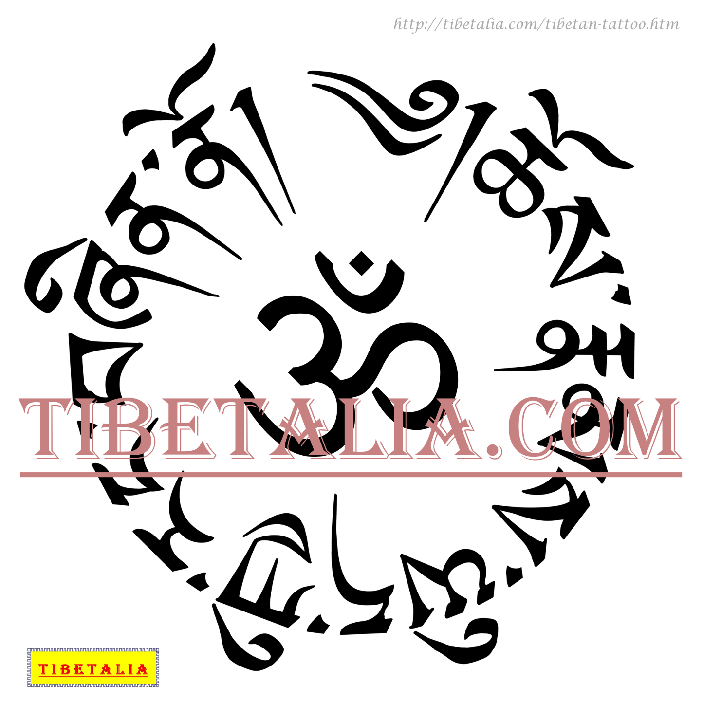 Buddhist Karma Symbol Tattoo Sample