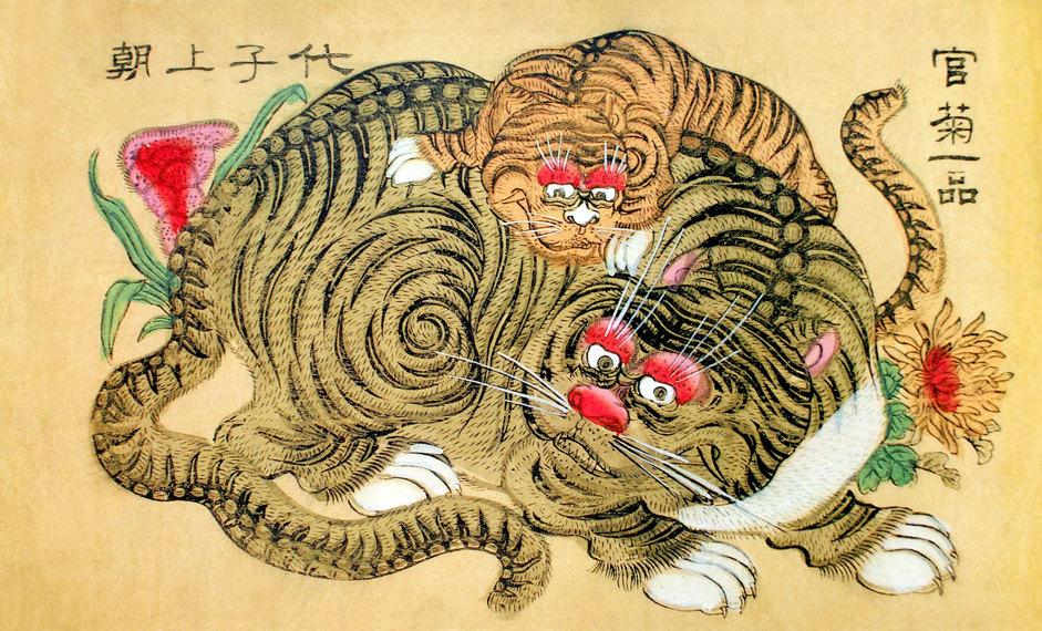 Amazing Asian Tiger Tattoo Design