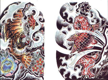 Japanese Tiger ...
