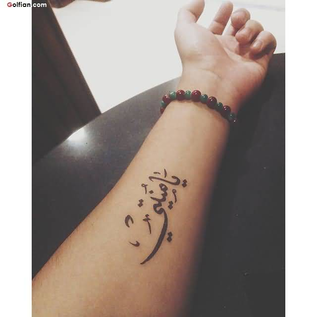 Creative Arabic Font Tattoo Design For Cool Men
