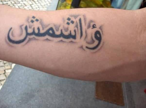 Men Tattoo Of Arabic Font