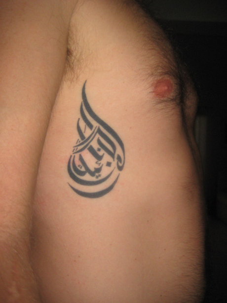 black-ink-tribal-arabic-tattoo-on-side-rib