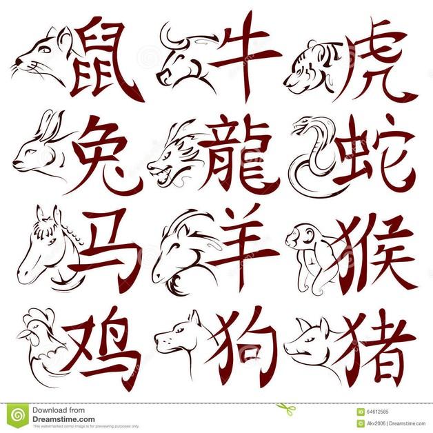 Asian symbol tattoo all tattoos for men asian symbol tattoo photo 1 biocorpaavc