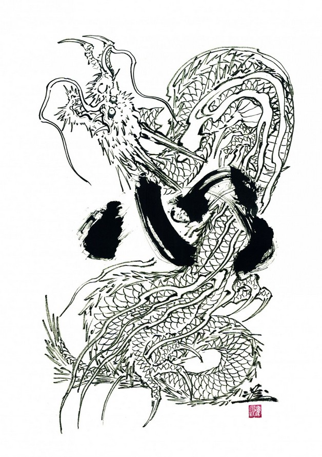 Asian Tattoo Design On Lower Back photo - 1
