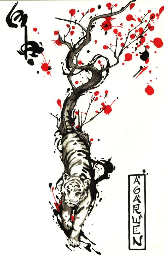 Cherry Tree Kanji And Yin Yang Tattoos On Back photo - 1