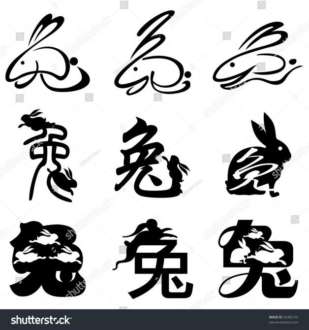 Chinese Zodiac Animal Rabbit Tattoo Design photo - 1