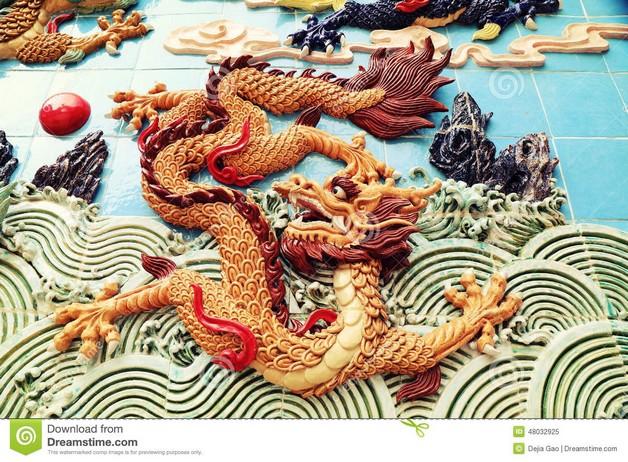 Dragon Vintage Asian Tattoo Art photo - 1