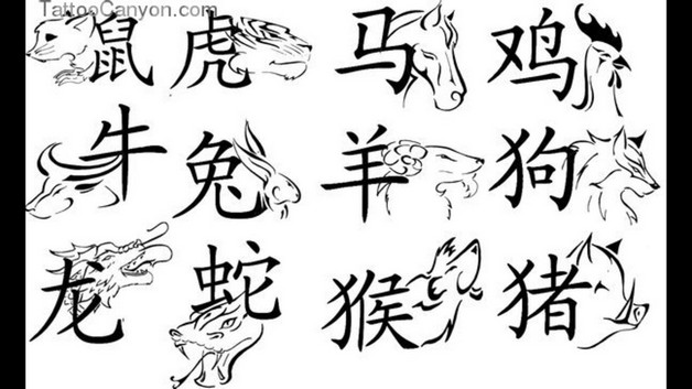 Fresh Black Chinese Zodiac Rabbit Sign Tattoo Design photo - 1