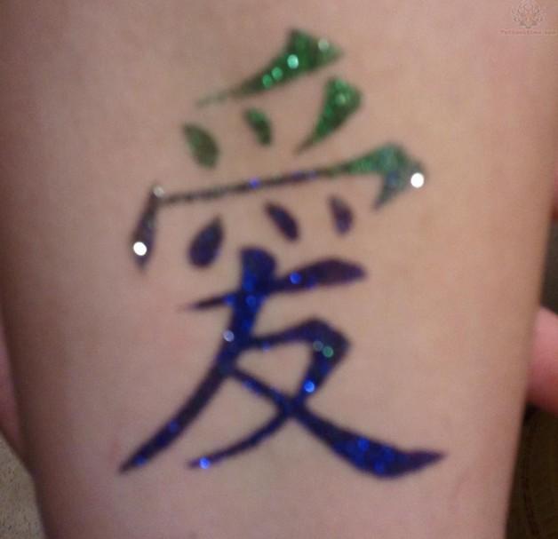 arabic symbol tattoo for love photo - 1