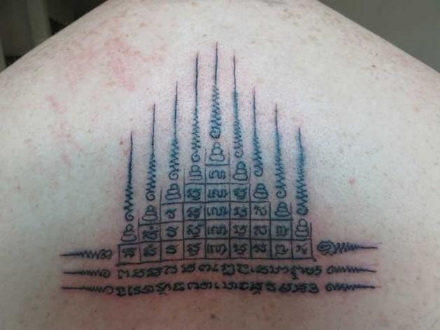 buddhist temple tattoo on upper back photo - 1
