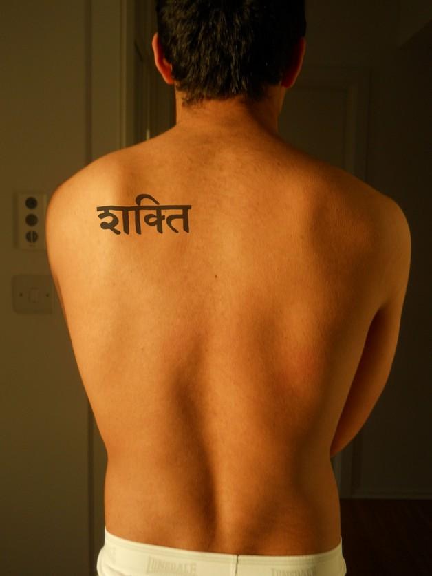 feminine sanskrit tattoo design photo - 1
