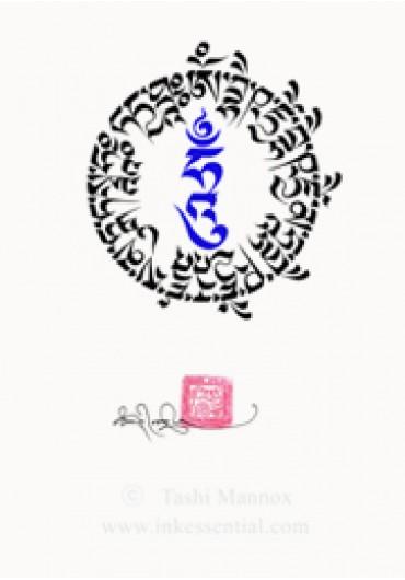 medicine buddhist mantra tattoo photo - 2