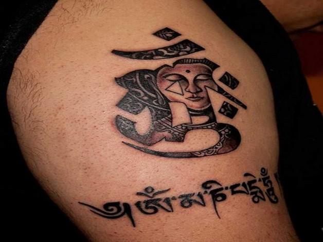 religious buddhist symbol tattoo design. Black Bedroom Furniture Sets. Home Design Ideas