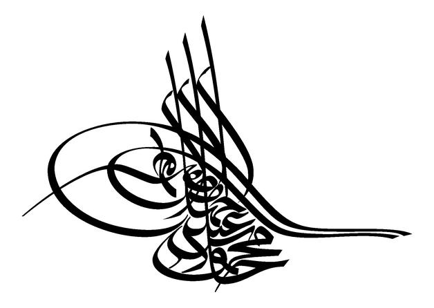 stylish arabic letters tattoo design photo - 1